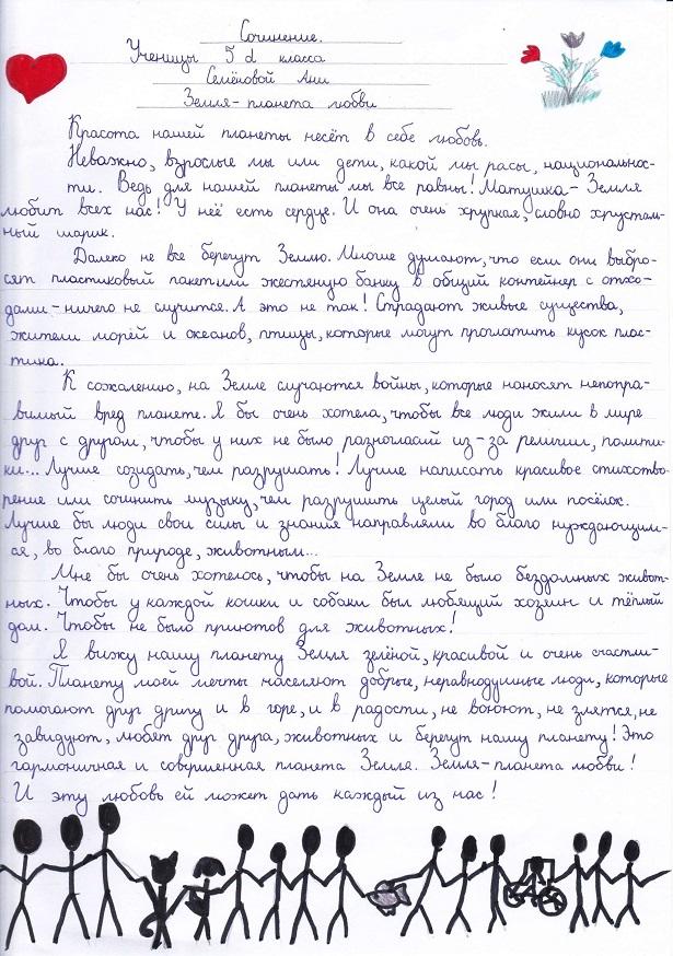 Klaipedos  M. Gorkio progimnaz  (3)